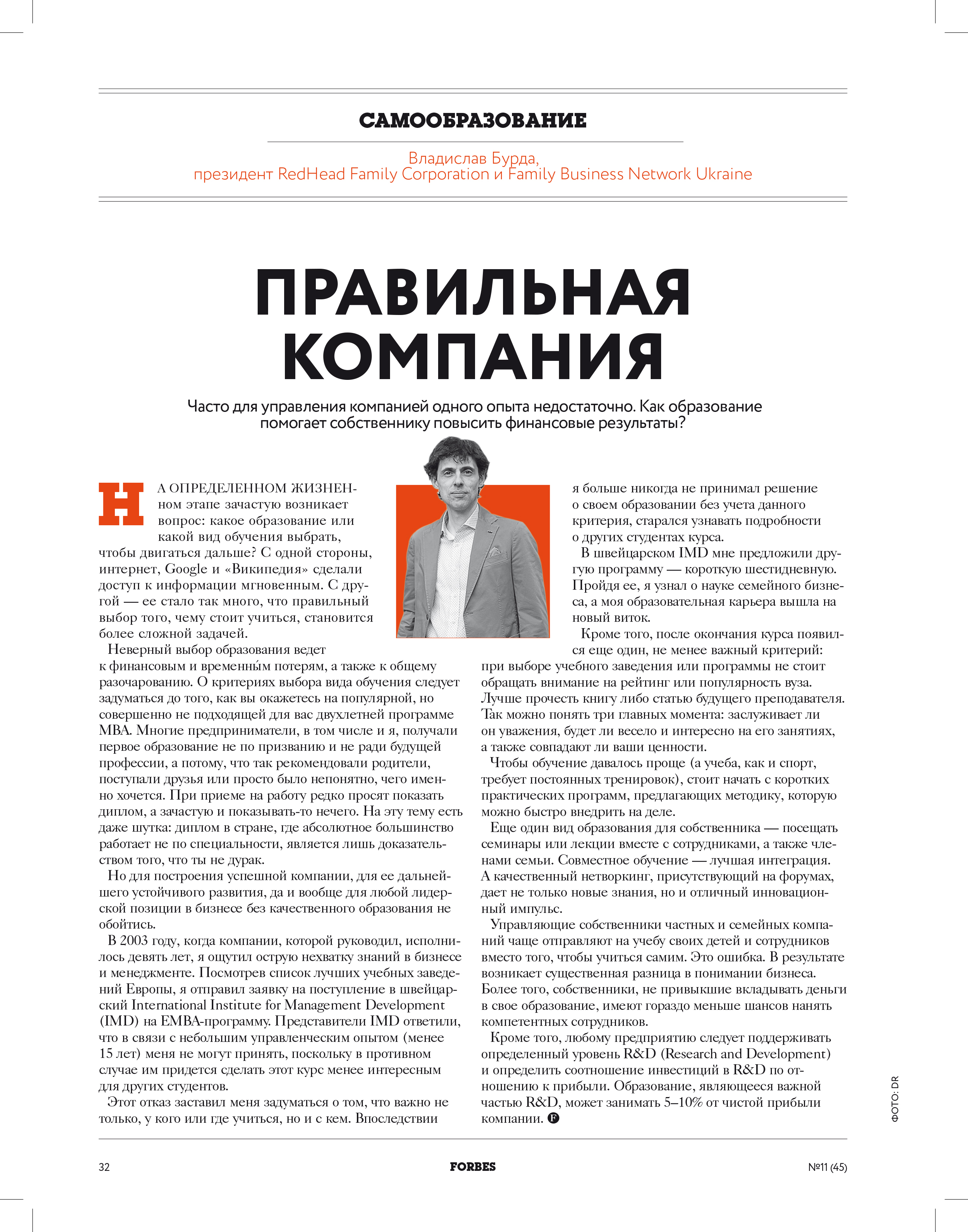Forbes_2014_11