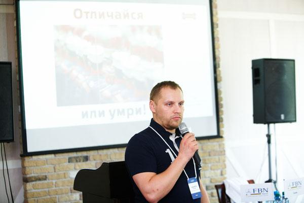 Андрей Федоров, fedoriv.com, провел мастер-класс на тему «Стратегия = идея»
