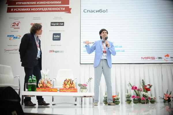 мастер-класс Ицхака Адизеса в Киев