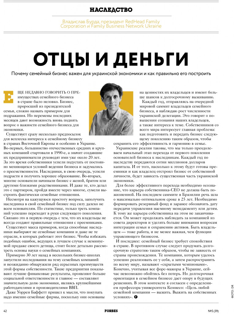 Forbes_2014_05