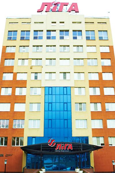 Бизнес-центр группы компаний «Лiга»
