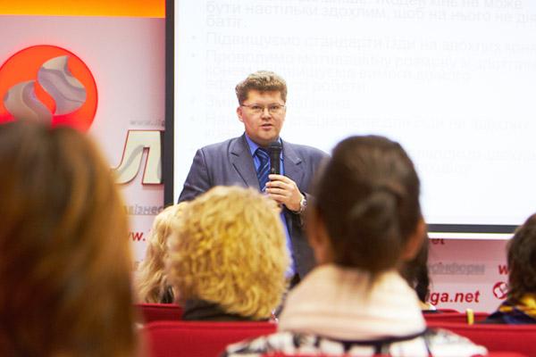 Евгений Пенцак на своем мастер-классе дал собственникам рекомендации относительно инвестиционной политики