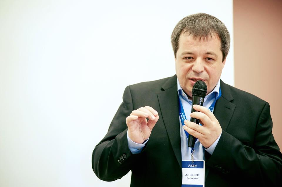 Ботвинов выступ 2